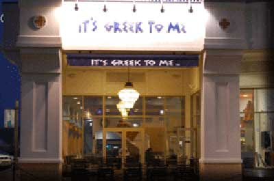 It's Greek To Me Restaurant