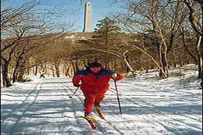 High Point XC Ski Center