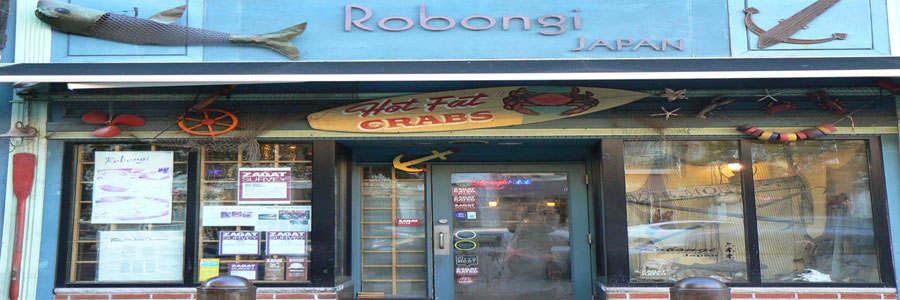 Robongi Restaurant, NJ